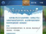 52呼伦贝尔麻将官网安卓版 v1.4