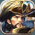 航海纪元官网安卓版 v1.1.7