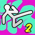火柴人街霸2中文汉化版 v1.0