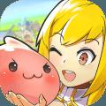 仙境传说ro守护永恒的爱iOS版