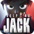 帮我杰克拯救狗狗安卓版游戏(Help Me Jack Save the Dog)(含数据包) V1.0