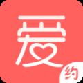 文爱app手机版 v2.0.0