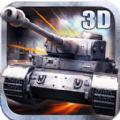 3D坦克争霸2内购破解版 v1.3.1