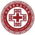 北京国医西直门医院app官方版 v1.0.2