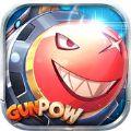 GunPow手游国服公测版 v1.0