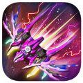 雷电战机太空版游戏