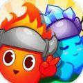 迷你冰火人官方iOS版 v2.2.6