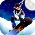 雪山大冒险跑酷官方iOS版 v1.0