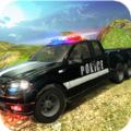 越野警察卡车驾驶官方手机版 v1.0.2