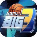 大三篮球安卓游戏公测版 V1.0.0