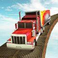 不可能的重型卡车轨道内购破解版 v1.0