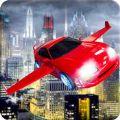 飞行飞行模拟飞行官方iOS版 v1.0