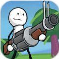 单枪匹马游戏安卓版 v1.08