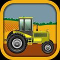 3D农场拖拉机运输官方iOS版 v1.0