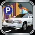 3D豪华轿车停车模拟器游戏官方版 v1.0