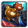 熊熊战车大战游戏安卓版 v1.5.1