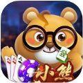 小熊棋牌游戏无限金币破解版 V1.0.1