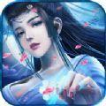 倩影勾魂安卓游戏公测版 V1.0