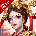 胭脂妃游戏官方最新版 v1.0.0