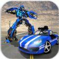 汽车变形金刚机器人中文破解版 v1.0.1