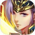 军师宋江传奇安卓游戏手机版 V1.0