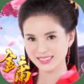 杨过与小龙女群侠传官网唯一正版手游 v2.0.7.9