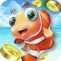 捕鱼超好玩游戏官方手机版 V1.336
