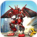 超级飞龙变形机器人中文破解版 v1.2