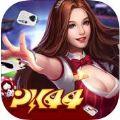 PK44棋牌游戏安卓游戏手机版 V1.0