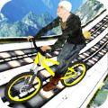 不可能的轨道骑自行车比赛破解版