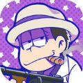 阿松的私房钱大战游戏iOS版 v1.0