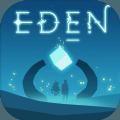 伊甸复兴游戏iOS最新版 v1.03