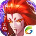 仙侠ol混沌剑神手游官网版 V1.0.33