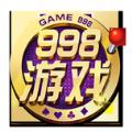 998游戏官网安卓版 V3.2