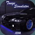 扭力漂移精英JDM无限金币破解版 v1.02