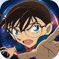名侦探柯南纯黑的恶梦IOS版 v1.0.1