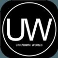 UW大逃杀手机游戏公测版(UnknownWorld) V1.0