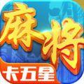 星辰卡五星游戏官网版 v1.0