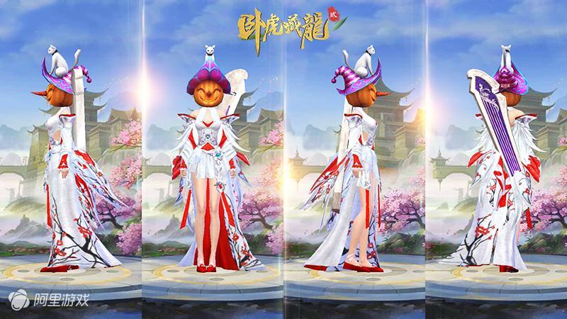 卧虎藏龙2 10月31日版本更新内容公告:万圣节活动上线[图]