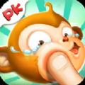 猴子很忙安卓游戏手机版 v2.3.1