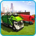 城市的垃圾卡车模拟器破解版