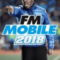足球经理移动版2018无限金币内购破解版 v9.0.0 (ARM)