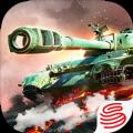 坦克世界闪击战手游安卓版 v4.4.0.33
