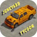 垃圾场大亨内购破解版(Junkyard Tycoon) v1.0.17