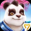 神武3手游公测版 v3.0.51