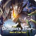 Dragons Tear官方安卓中文版(含数据包) v1.0.1