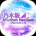 乃木坂46游戏官网安卓版 v1.0