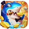 超级捕鱼大作战官方游戏手机版 v1.0