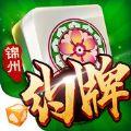 亿酷锦州麻将游戏官网版 v1.0.1