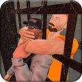 监狱生活生存游戏中文安卓版 v1.0